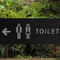知っといた方がいい!マレーシアのトイレ個室内の注意点